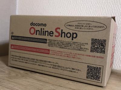iPhone SEを結局、ドコモオンラインショップで買うことにしたって話。